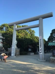 伊弉諾神社